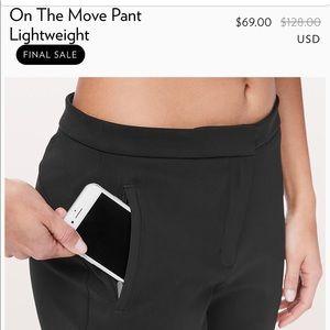 Lululemon on the move pants